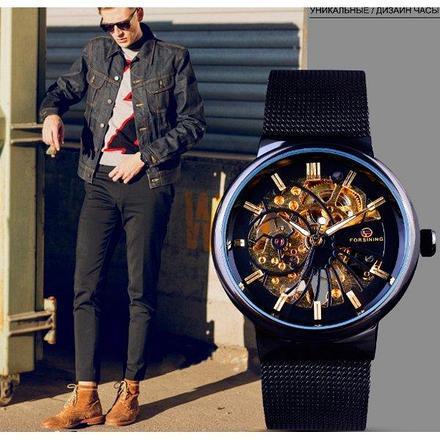 Часы Forsining Leader черные с золотистым циферблатом мужские механические часы скелетон