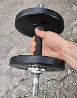 Гантелі обгумовані набірні 6 кг