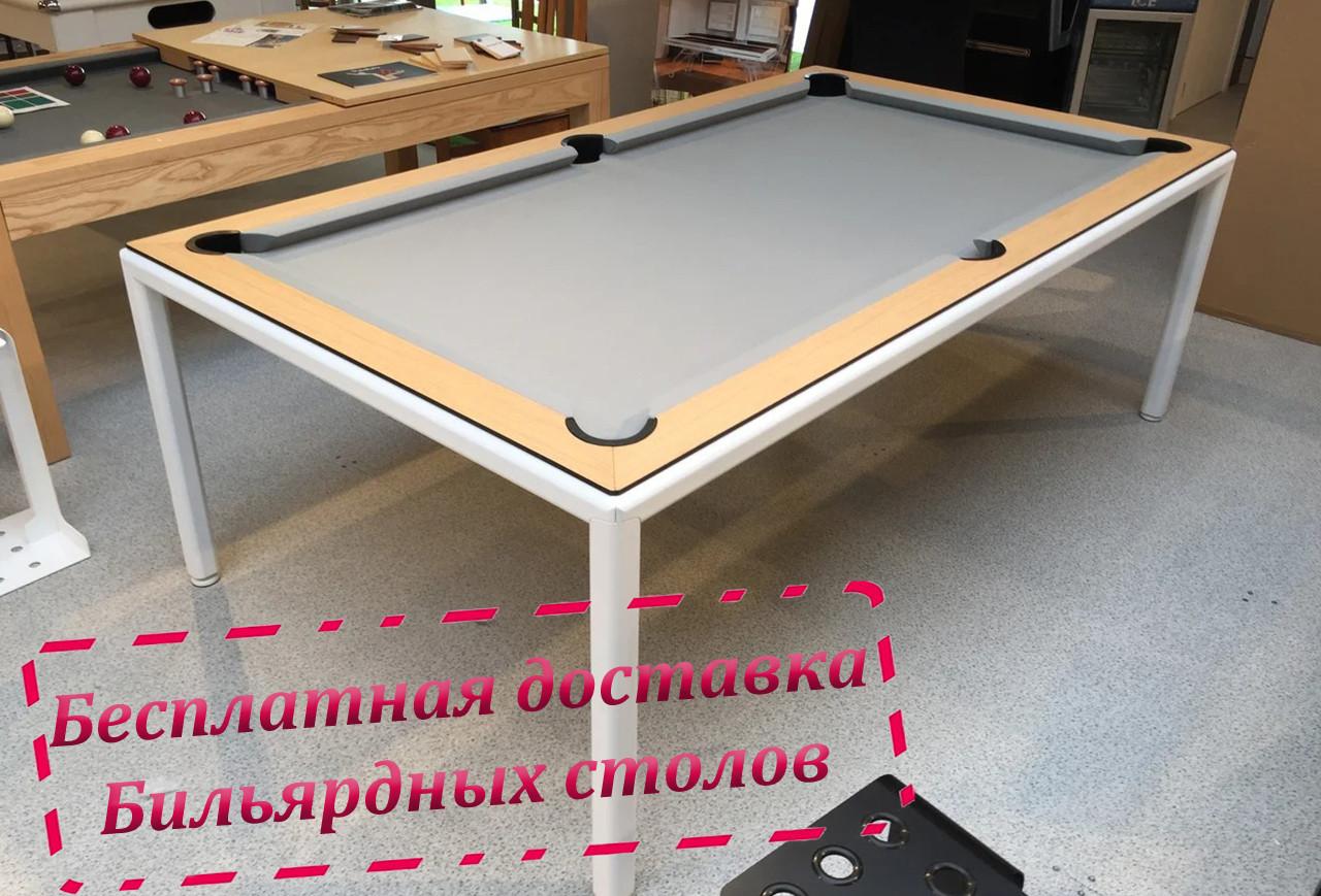 Більярдний стіл-трансформер «Ультра» на металевих ніжках з кришкою
