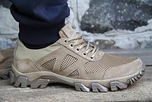Тактические кроссовки летние из натуральной кожи ARMOS крос 2 сетка