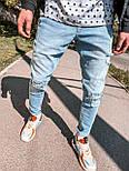 Джинси - чоловічі блакитні джинси рвані хорошої якості, фото 2