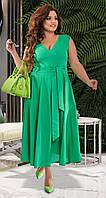 Красивое женское платье цвета свежей листвы 42,44,46,48,50р.