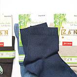 Бамбукові чоловічі шкарпетки середні, фото 2