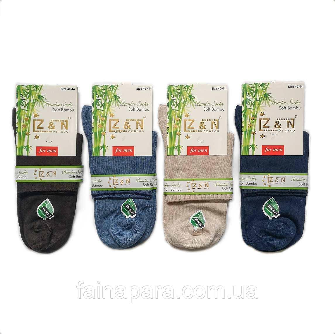 Бамбукові чоловічі шкарпетки середні