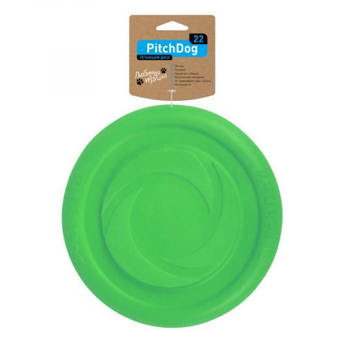 Ігрова тарілка PitchDog для апортировки, салатова, діаметр - 22 см