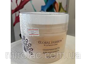 Сахарная паста для шугаринга плотная Global fashion 400мл