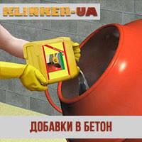 Добавки Sika в растворы и бетоны