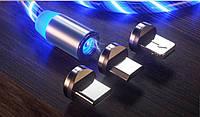 НОВЫЙ универсальный магнитный кабель для зарядки и передачи информации GoldenSKY 3в1