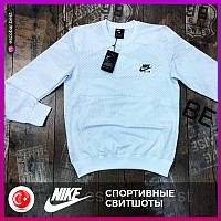 Мужской свитшот Nike чёрный ,белый,кремовый. Чоловічий світшот Nike чорний, білий, кремовий.