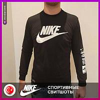 Мужские свитшоты Nike хаки,серый,черный.Чоловічі світшоти Nike хакі, сірий, чорний.