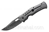 Складной нож раскладушка карманный TITANIUM, сталь 440А. Удобное ношение