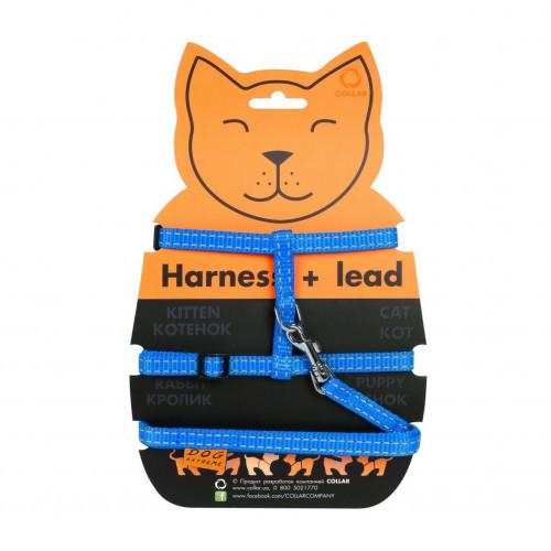 Нейлоновая шлея с поводком Dog Extreme для собак, кошек и кроликов 10 мм, 110 см, голубая