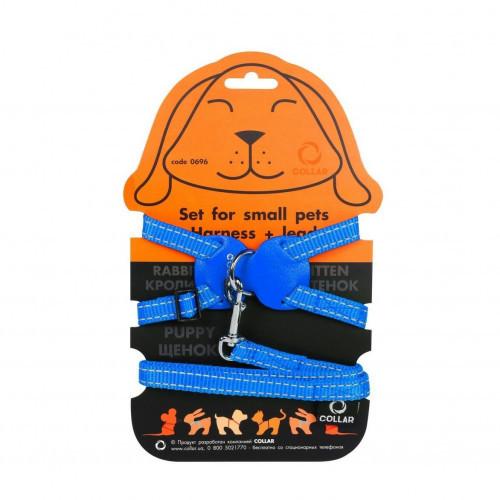 Нейлоновая шлея на планшете Dog Extreme для кроликов 15 мм, 30-45 см, голубая