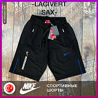 Мужские спортивные шорты Nike черный.Чоловічі спортивні шорти Nike чорний.