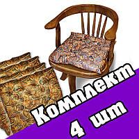 Комплект 4 шт, подушка на стул, размер 40х40х5 см,  коричневая с голубым.