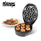 Аппарат для приготовления пончиков, DSP KC-1103 2в1, 600 Вт., фото 3