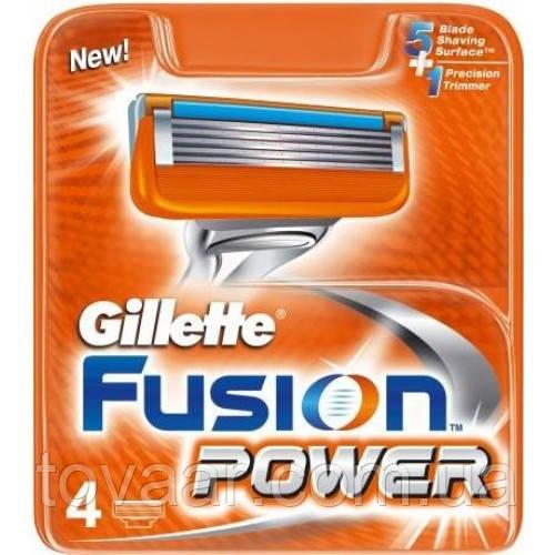 Картриджі, касети Gillette FUSION Power (4шт)