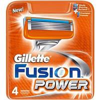 Картриджи, кассеты Gillette FUSION Power (4шт)