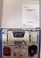 000013 сигналbpfwbz GSM аларм
