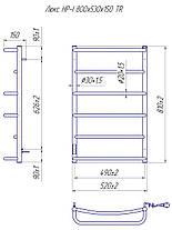 Полотенцесушитель електричний MARIO Люкс HP-IT 800 x 530 з таймером, фото 3
