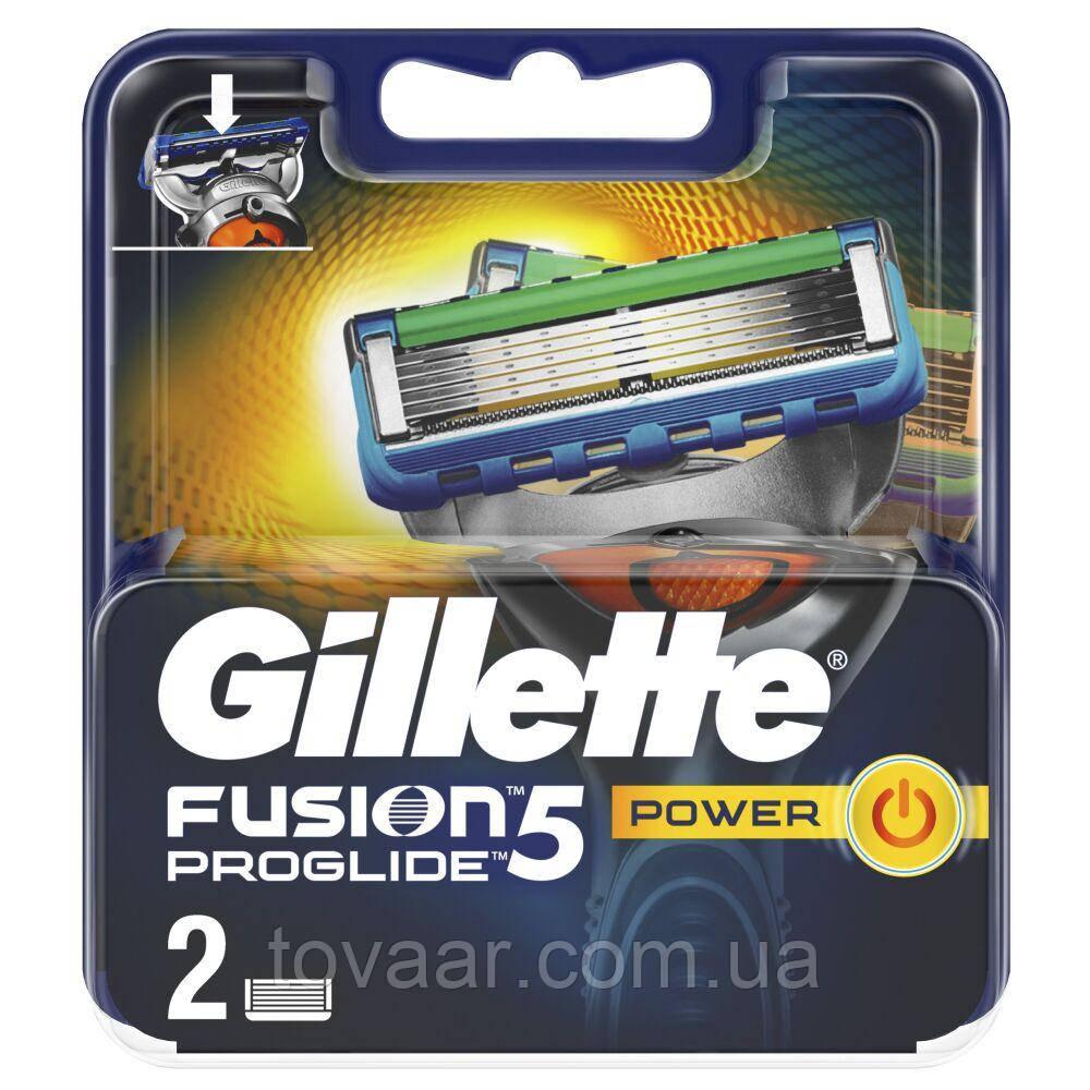Картриджи, кассеты Gillette FUSION ProGlide Power (2шт)