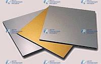 Композит — алюминиевые композитные панели