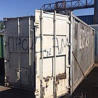 Контейнер морской, ж д  20 футов, контейнер 5 тонник.