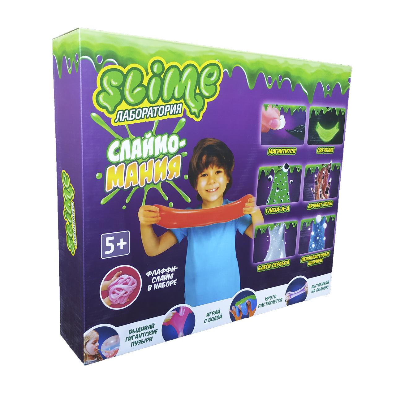 Набор для создания слаймов Slime Лаборатория №2 sct