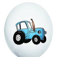 """Гелієва куля 12"""" 30см малюнок трактор на білому 0321"""