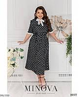 Красивое летнее женское платье клеш за колено с белыми завязками размеры 50-60 арт 238