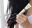 Сыворотка кератиновая ночная для волос La'dor Sleeping Clinic Ampoule 20 мл, фото 2