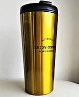 SALE! Термокружка 450мл «Enjoy Coffee Hot & Cold» из нержавеющей стали (золотая термочашка) А-Плюс