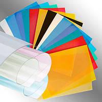 Обложки прозрачные в ассортименте А3 и А4 формата 150, 180, 200 мк, 25 шт./уп.,100 шт/уп.