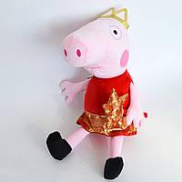 Пеппа Принцесса. Мягкая игрушка.