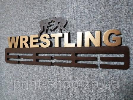 Медальница коричневая с золотом  Рестлинг/wrestling