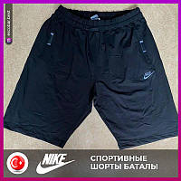 Мужские шорты баталы Nike синий/черный. Чоловічі шорти баталії Nike синій/чорний.