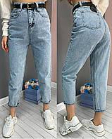 Джинсы+ремень  женские мом стильные модные подросток катон голубые 7/8 хорошего качества Турция джегинсы
