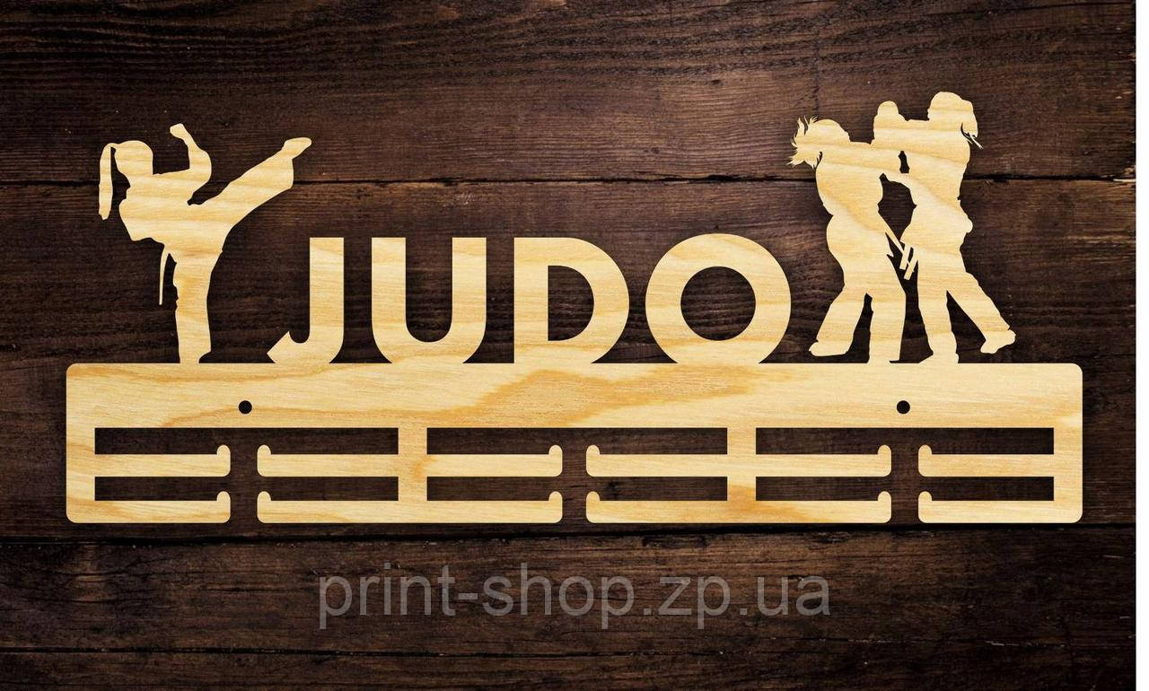 Медальница Дзюдо/Judo