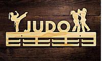 Медальница Дзюдо/Judo, фото 1