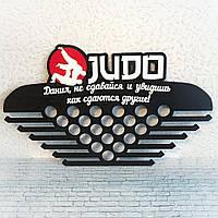 Медальница цветная  Вид спорта-Дзюдо.