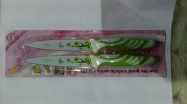 Нож кухонный керамический (на упаковке 2шт.) № R83852