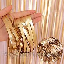 Шторка фольгированная для фотозоны сатин золото 1х2м