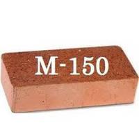 Кирпич полнотелый М-150 (Могилев)