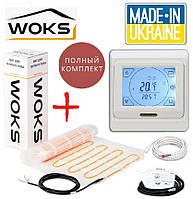 Теплый пол WoksMat 160/640Вт/ 4м² нагревательный мат с сенсорным программируемым терморегулятором E 91