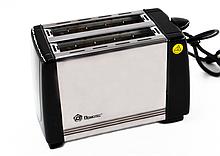 Тостер Domotec MS-3231 650W (5166)