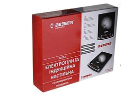 Электроплита индукционная Besser, стеклокерамическая плита 2000W Черная