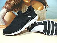 Мужские кроссовки Puma R (реплика)черно-белые 41 р., фото 1