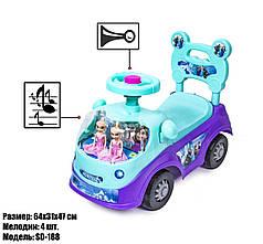 Каталка толокар Frozen 518 фиолетовый