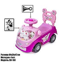 Каталка толокар Hello Kitty 112 розовый
