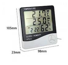 Термометр, гігрометр, метеостанція, годинник HTC-2 + виносний датчик (3346)